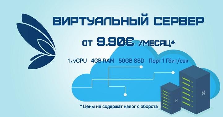 [Изображение: newvirtuals-small1.jpg]